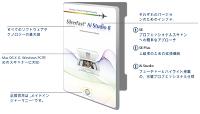 SF8_home_1_jp_small