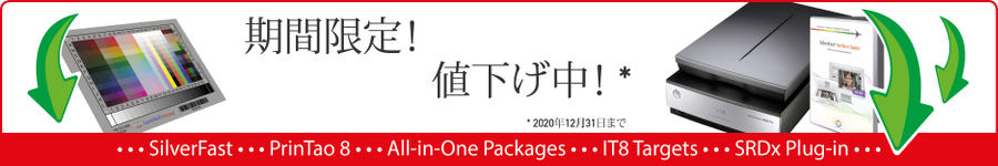 banner_MwSt_jp