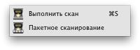 sf8_batch_scanning_2_ru