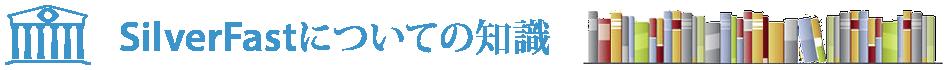 banner_knowledge_jp