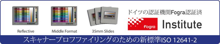 banner-advanced-targets-news_2020_jp