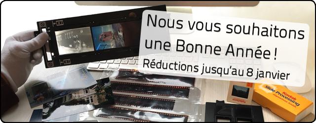 banner_xmas_2017_website_fr